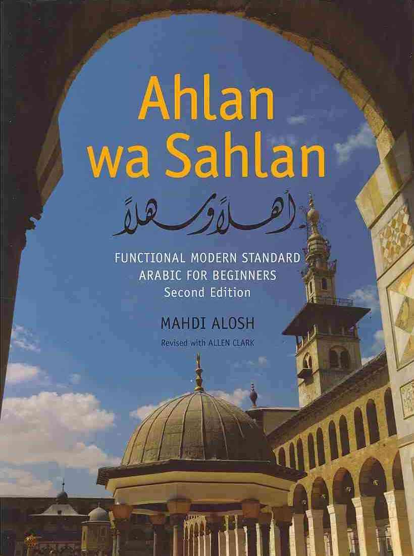Ahlan Wa Sahlan Set By Alosh, Mahdi/ Clark, Allen (EDT)